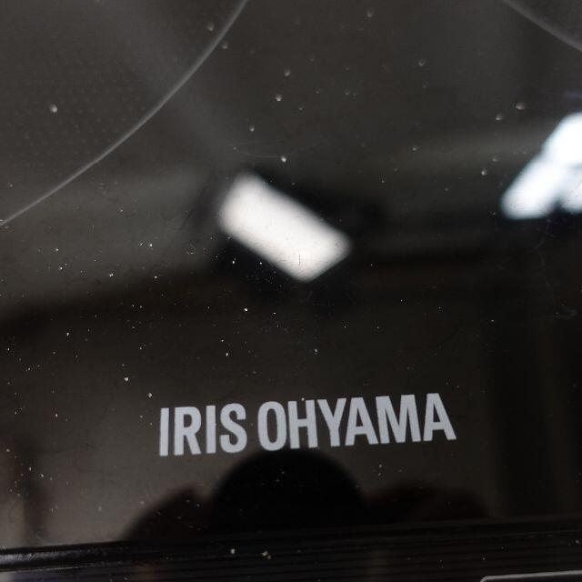 アイリスオーヤマ(アイリスオーヤマ)のアイリスオーヤマ IHクッキングヒーター IHK-W1-B スマホ/家電/カメラの調理家電(その他)の商品写真