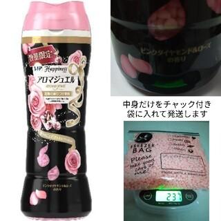 ピンクダイヤモンド&ローズ アロマジュエル レノアハピネス(洗剤/柔軟剤)