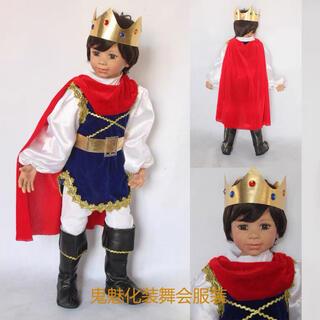 ゴージャス 豪華王子様 コスプレフルセット(衣装一式)