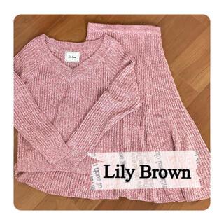 リリーブラウン(Lily Brown)の1度のみ リリーブラウン セット(セット/コーデ)