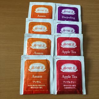 霧の紅茶バラエティーセット (茶)