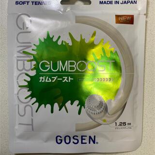 ゴーセン(GOSEN)のソフトテニス  ガムブースト(ラケット)