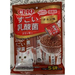 イナバペットフード(いなばペットフード)の♡CIAOすごい乳酸菌クランキー猫のごはん チキン味♡(ペットフード)