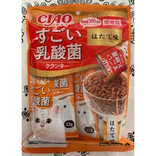 イナバペットフード(いなばペットフード)の♡CIAOすごい乳酸菌クランキー猫のごはん ほたて味♡(ペットフード)