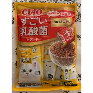 イナバペットフード(いなばペットフード)の✴️新発売✴️♡CIAOすごい乳酸菌クランキー猫のごはん 鶏だし味♡(ペットフード)