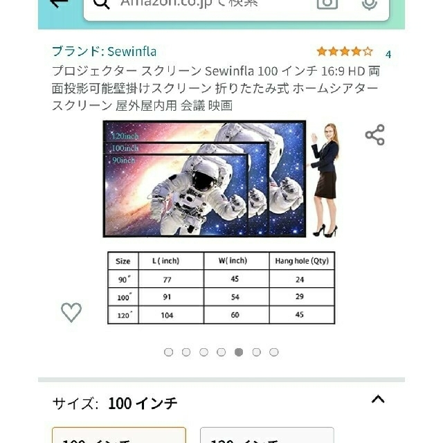 Viewsonic M1 mini Plus スマート機能付きプロジェクター  スマホ/家電/カメラのテレビ/映像機器(プロジェクター)の商品写真