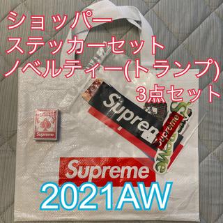 シュプリーム(Supreme)のsupreme トランプ & ステッカーセット & ショッパー 各1点づつ(その他)
