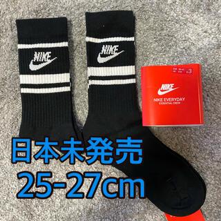 ナイキ(NIKE)の【新品未使用】NIKE エッセンシャル ソックス 靴下 2足セット 白黒(ソックス)