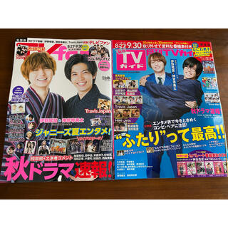 ジャニーズ(Johnny's)の【guizi 様】TVfan 月刊TVガイド なにわ男子 神山智洋(アート/エンタメ/ホビー)