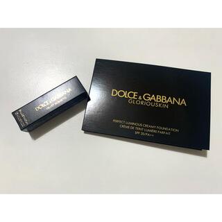 ドルチェアンドガッバーナ(DOLCE&GABBANA)の[未使用]DOLCE & GABBANA 試供品(その他)