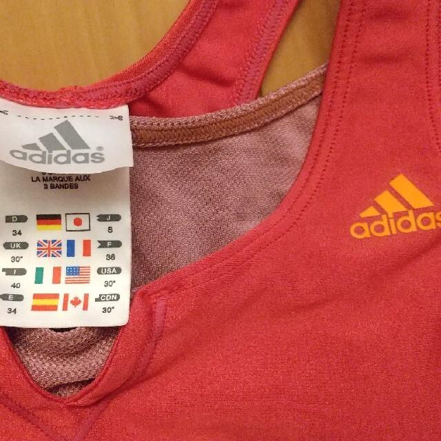 adidas(アディダス)のアディダス 水着  レディースの水着/浴衣(水着)の商品写真