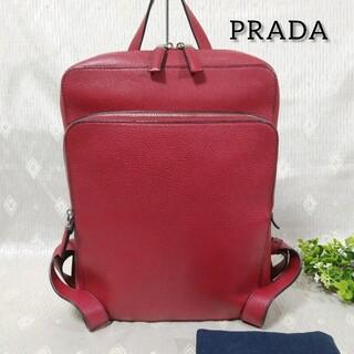 プラダ(PRADA)のPRADA プラダ ヴィッテロ・グレイン バックパック リュックサック 三角ロゴ(バッグパック/リュック)