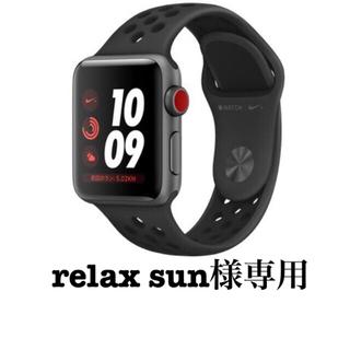 アップルウォッチ(Apple Watch)のApple Watch Nike+ Series 3 GPS+Cellular(スマートフォン本体)