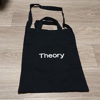 セオリー(theory)の未使用 theory バック(トートバッグ)