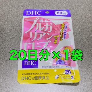ディーエイチシー(DHC)のDHC ブルガリアンローズ 20日分 1袋(口臭防止/エチケット用品)