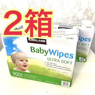 コストコ(コストコ)のコストコ ベビーワイプ 赤ちゃん おしりふき 2箱 18個 新品 出産準備(ベビーおしりふき)