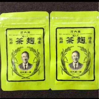 茶麹 30粒 2袋 (ダイエット食品)