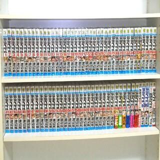 アキタショテン(秋田書店)の弱虫ペダル  全巻  1~73巻+5冊  美品(全巻セット)