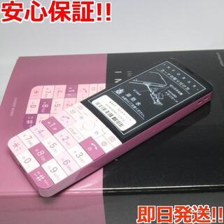 キョウセラ(京セラ)の新品 KYX31 INFOBAR xv チェリーベリー (携帯電話本体)