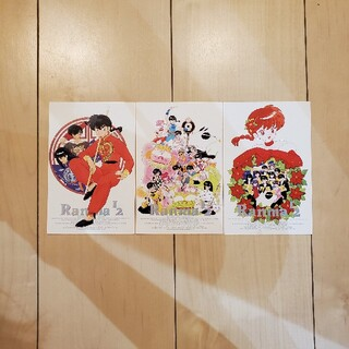 ショウガクカン(小学館)のらんま1/2 ポストカード 90年代(カード)