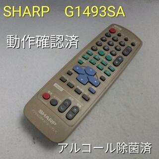 シャープ(SHARP)のSHARP G1493SA CSチューナーリモコン 動作品 中古(その他)