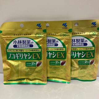 コバヤシセイヤク(小林製薬)の小林製薬 ノコギリヤシEX 30日分×3袋セット(その他)
