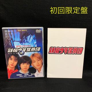 ジャニーズJr. - 新宿少年探偵団 DVD 初回限定版 ('98松竹)