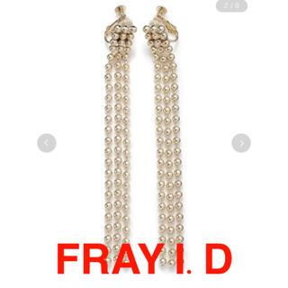 フレイアイディー(FRAY I.D)の FRAY I.D(フレイ アイディー)  スウィングチェーンイヤリング(イヤリング)