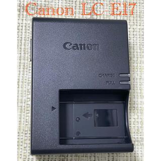 Canon - Canonキャノン純正バッテリーチャージャーLC-E17