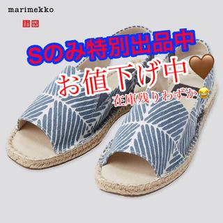 マリメッコ(marimekko)の特別出品💙UNIQLO✖️marimekko2021ss(サンダル)
