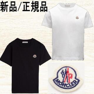 モンクレール(MONCLER)の ●新品/正規品● MONCLER Kids 胸 ヘリテージ ロゴ(Tシャツ/カットソー)