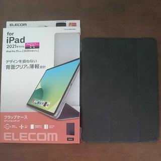 エレコム(ELECOM)のELECOM iPad Proケース 美品(タブレット)