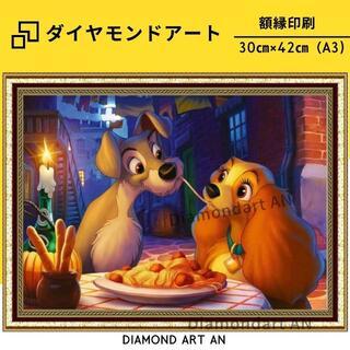 GP-502【額縁印刷】ダイヤモンドアート わんわん パズル ビーズ(各種パーツ)