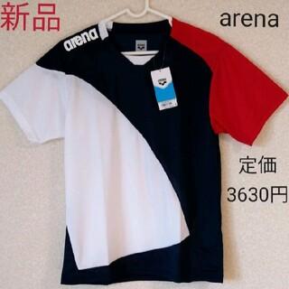 アリーナ(arena)のアリーナ 新品 Tシャツ メンズ S 半袖 160 Tシャツ黒  赤 男の子 白(Tシャツ/カットソー(半袖/袖なし))