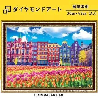GP-503【額縁印刷】ダイヤモンドアート 花 フラワー ボード(各種パーツ)
