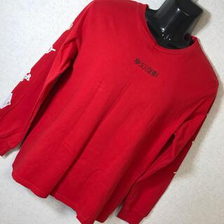スピンズ(SPINNS)のSPINNS スピンズ 夢幻泡影 サイドロゴ 和柄 ロング Tシャツ M(Tシャツ/カットソー(半袖/袖なし))