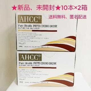 AHCCピュアヘルス フィト イムノ ドリンク 2箱(20本)(その他)