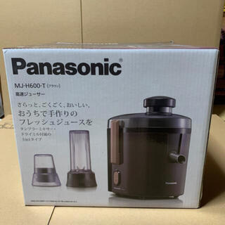 パナソニック(Panasonic)のりこ様専用ページ(ジューサー/ミキサー)