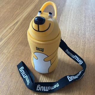 サーモマグ(thermo mug)のサーモマグ アニマルボトル 380ml(水筒)