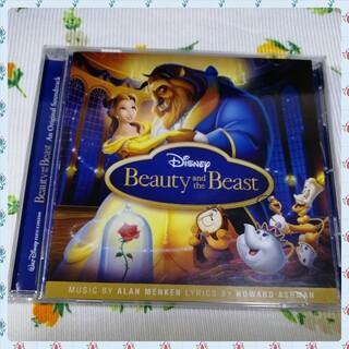 美女と野獣 - 「美女と野獣」オリジナル・サウンドトラック
