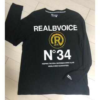 RealBvoice - RealBvoice 長袖 メンズ シャツ