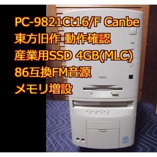 NEC - 東方旧作動作 整備済 PC-9821Ct16 SSD仕様 86互換音源