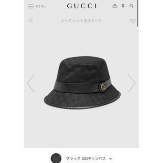 グッチ(Gucci)のGUCCI GGエンボス バケットハット S(ハット)