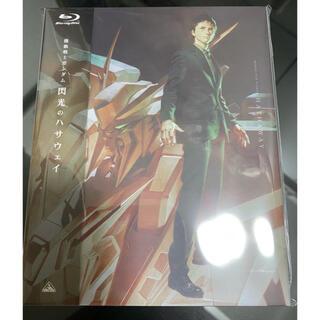 バンダイナムコエンターテインメント(BANDAI NAMCO Entertainment)の新品未開封 機動戦士ガンダム 閃光のハサウェイ 劇場先行通常版 Blu-ray(アニメ)