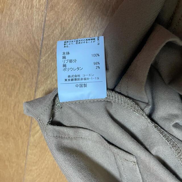 KELTY(ケルティ)の【WEB限定復刻】KELTY(ケルティ)別注スリットTシャツ# レディースのトップス(Tシャツ(半袖/袖なし))の商品写真