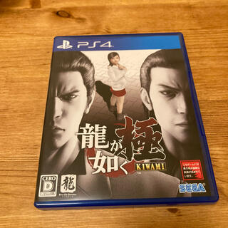 プレイステーション4(PlayStation4)の8/26まで🌱PS4 * 龍が如く 極(家庭用ゲームソフト)