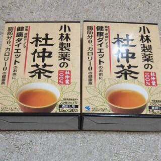 コバヤシセイヤク(小林製薬)の小林製薬 杜仲茶❌60袋(健康茶)