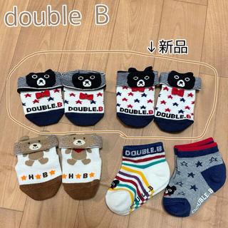 ダブルビー(DOUBLE.B)のダブルビー ミキハウス ベビーソックス 靴下 9-10 9-11 11-13(靴下/タイツ)