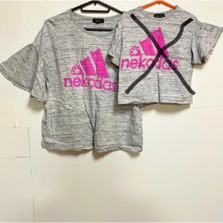 ユニカ(UNICA)の美品♡UNICA ユニカ nekodas Tシャツ 100&F 大人 ネコダス(Tシャツ/カットソー)