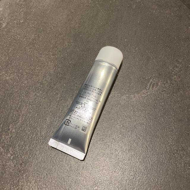 d program(ディープログラム)のdプログラム アレルバリア クリームN 35g コスメ/美容のベースメイク/化粧品(化粧下地)の商品写真